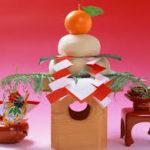 鏡餅の正しい飾り方と固い鏡餅の食べ方でお正月を楽しく過ごすには?