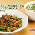 セブンイレブンの「ミールキット」栄養バランス満点でカンタン手料理二人分926円?