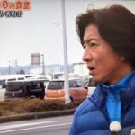 ザ!鉄腕!DASH!! 『千葉県香取市』×キムタク出演でおもわず!